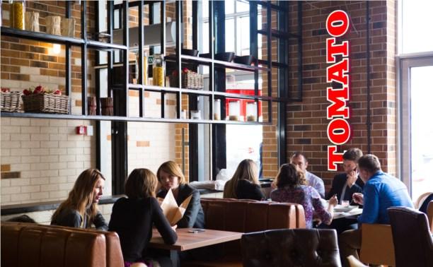 Пиццерия «Томато» - теперь и в самом центре города
