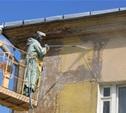 За 2013 год в Тульской области должны сделать капремонт в 131 жилом доме