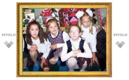Тульских детей ждут в музее