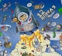 Каждый второй студент мечтает стать космонавтом