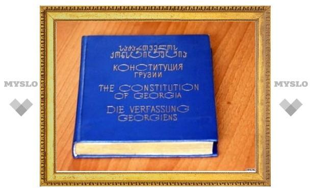 В Грузии разработали проект новой конституции