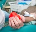 Тульским влюбленным предлагают сдать кровь
