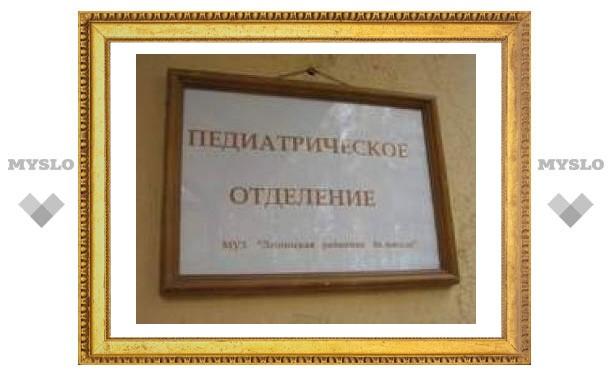 В Ленинской райбольнице открылось детское отделение