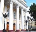 Фестиваль «Улыбнись, Россия!»: в «ДКЖ кино» кинопоказов не будет