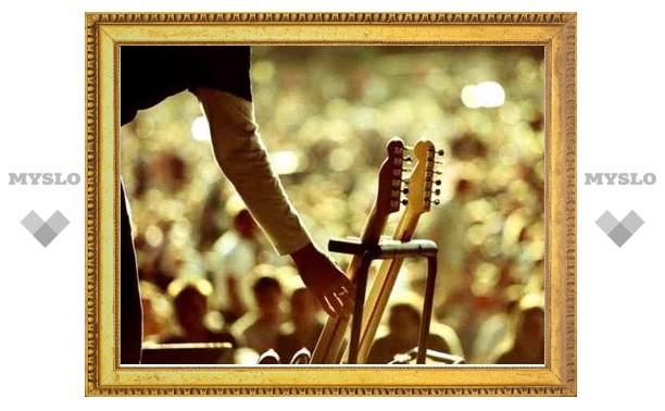 В Туле пройдет безалкогольный рок-фестиваль