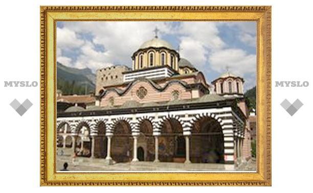 Рыльский монастырь в Болгарии построит собственную гидроэлектростанцию