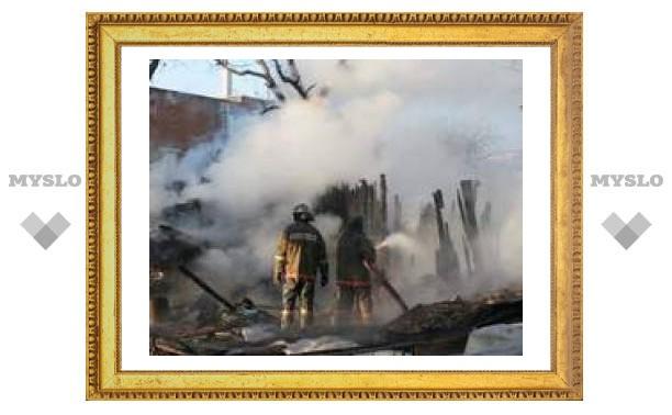 В центре Тулы произошел пожар