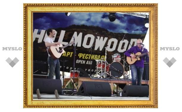 В Тульской области проходит музыкальный фестиваль «Holmowood»