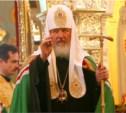 Патриарх Кирилл поздравит туляков с годовщиной Куликовской битвы