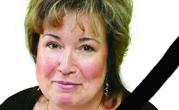 Скончалась бывший президент Тульской областной нотариальной палаты Людмила Зюзина