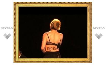 Мадонну освистали за агитацию в пользу Обамы