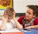 В тульских школах появились службы примирения