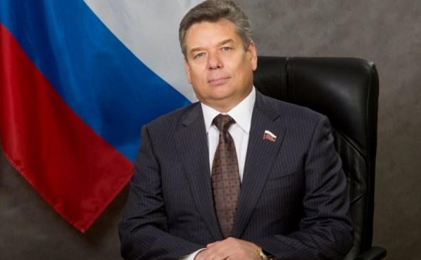 Николай Воробьёв: «Национальный триколор олицетворяет гордость и честь страны»