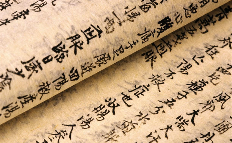 Туляков приглашают на лекцию о корейской литературе