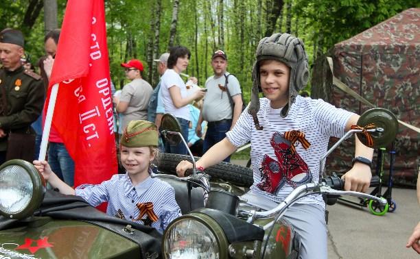 Туляки отмечают День Победы в Центральном парке: фоторепортаж
