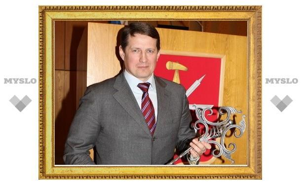 В Туле выбрали нового мэра