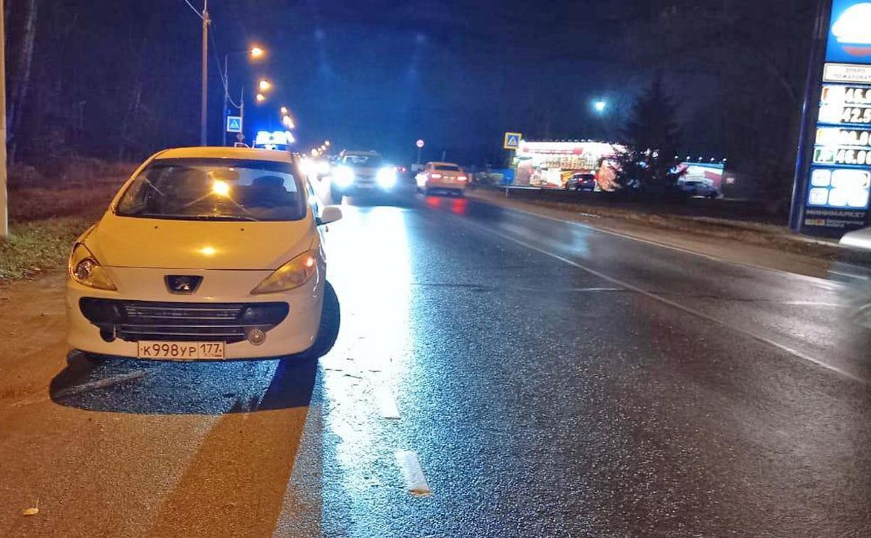 В Щекинском районе водитель Peugeot сбила пешехода