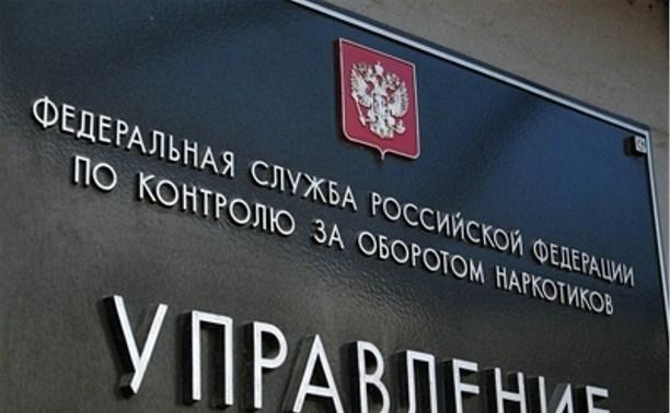 «Известия»: ФСКН ликвидируют к 1 марта 2015 года