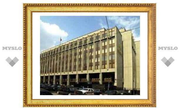 Совет Федерации предлагают сделать выборным