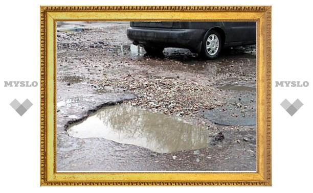 Ямы на тульских дорогах обещают залатать в конце января