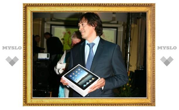 На Венском балу в Туле разыграли новенький iPad