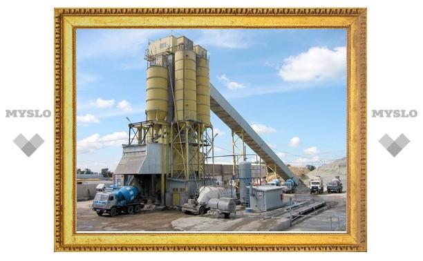В Туле появятся два бетонных завода