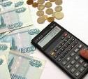 Тульские предприятия обязались выплатить задолженности по зарплате