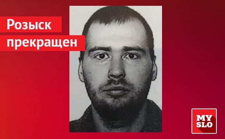 Пропавшего жителя Новомосковска обнаружили в Пскове