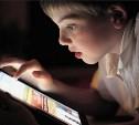 Роскомнадзор разработал сайт по безопасному поведению детей в интернете