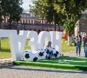 Молодежное пространство «Газон» в Тульском кремле: афиша на 2 августа