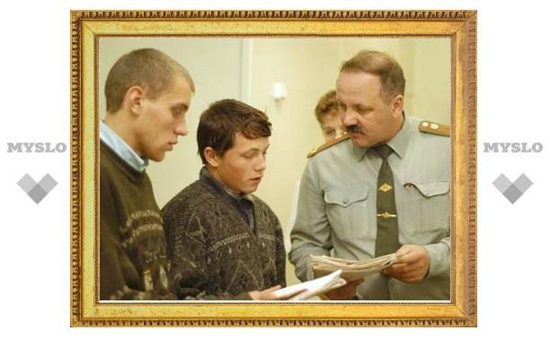 Двух жителей Узловой осудили за уклонение от армии