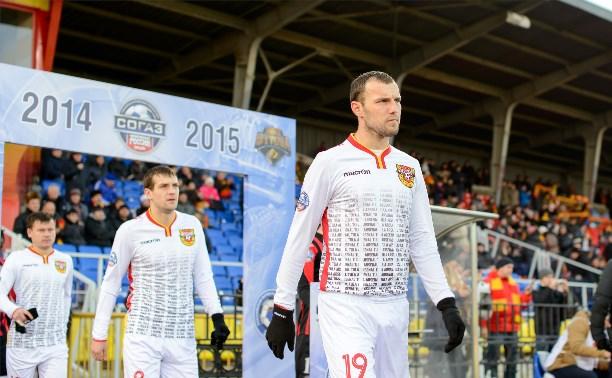 Гол канонира Евгения Осипова в ворота «Амкара» признан лучшим в сезоне РФПЛ