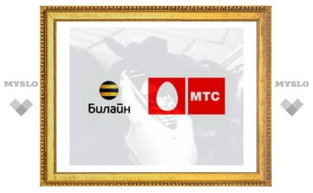 """МТС и """"Билайн"""" - одни из самых дорогих брендов мира"""