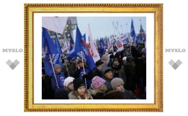 В Туле пройдет митинг
