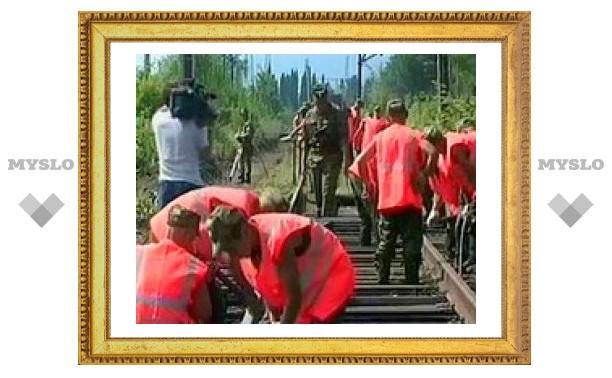 Абхазия поблагодарила за отремонтированные дороги