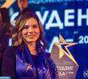 Тулячка Анастасия Артемова стала «Студентом года – 2018»