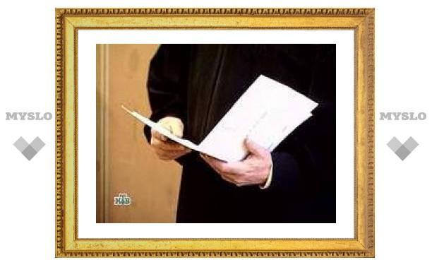В Екатеринбурге судят преступника, вымогавшего у мэра 500 тыс. евро