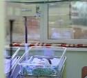 Малыша, обгоревшего в тульском ЦРД, усыновит семья из Москвы