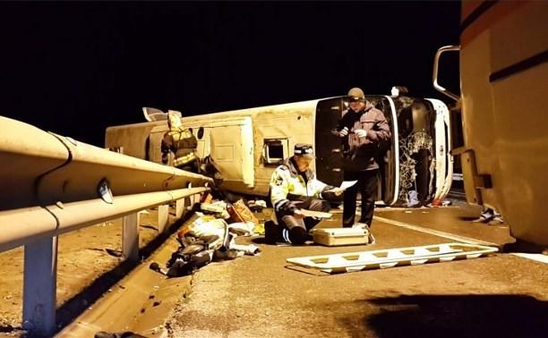 В автобусе «Москва-Ереван», разбившемся под Тулой, не был установлен тахограф