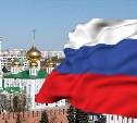 Как Тула отметит День России – полная афиша праздника