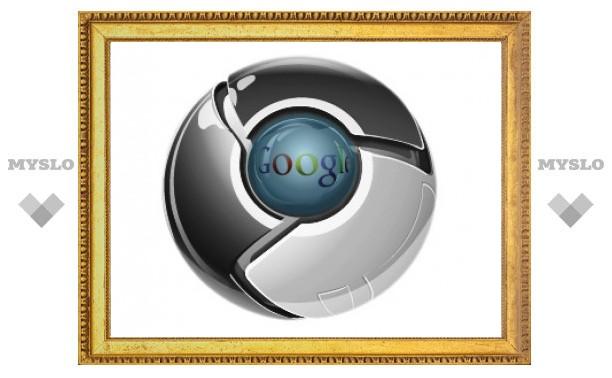 Вышла восьмая версия браузера Google Chrome