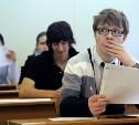 В 2022 году ЕГЭ по иностранному языку станет обязательным для российских выпускников