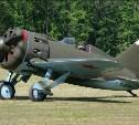 В Прилепах обнаружили сбитый во время Великой Отечественной войны И-16