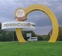 Депутаты утвердили объединение Тулы и Ленинского района