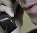 Полиция задержала телефонного террориста, «заминировавшего» гостиницу