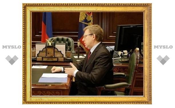 Кудрин отчитался о дефиците бюджета-2010