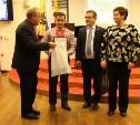 Призёрами регионального этапа олимпиады «Умницы и умники» стали школьники из Новомосковска