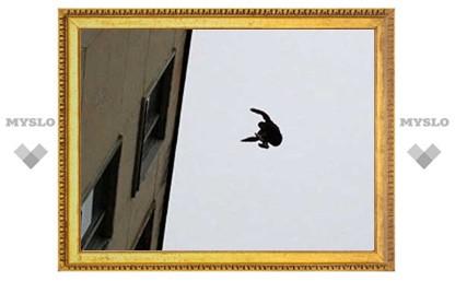 После ссоры с женой туляк спрыгнул с крыши пятиэтажки