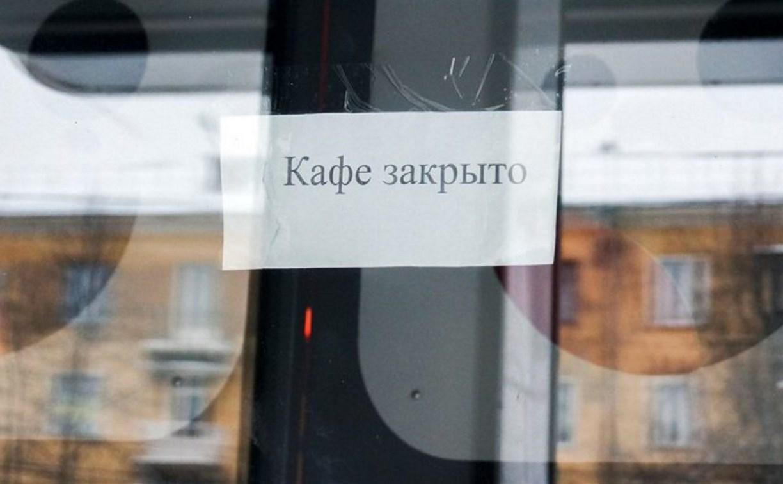 В Туле из-за антисанитарии закрыли кафе «Дружба народов»