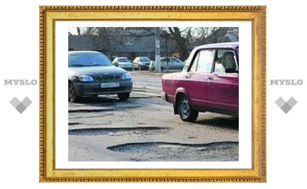 Тульские дороги опасны для жизни